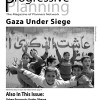 Summer 2009 Gaza Under Siege
